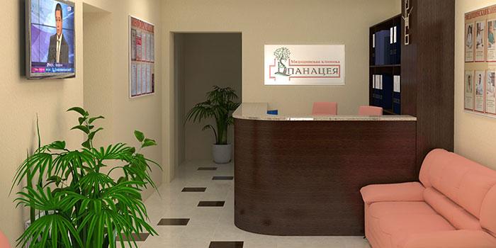 Обновление клиники Панацея