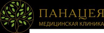 Медицинская клиника Панацея в Домодедово